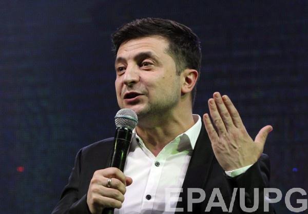 Зеленский назвал РФ агрессором