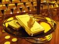 Bloomberg назвал золото самым перспективным активом года