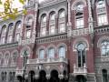 НБУ не обращался в ГПУ по поводу ПриватБанка
