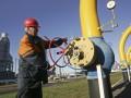 Введение властями вексельной системы расчетов за газ создает угрозу для Нафтогаза - Ъ