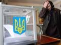 Цифра дня. Украинцы готовы продаться политикам за 500 гривен