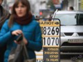 Доллар будет стоить 10 гривен – прогноз Erste Group