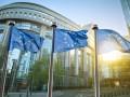 Принят бюджет Евросоюза на 2018 год