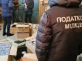 В Харькове накрыли подпольное производство и водки и сигарет на миллион