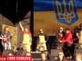 В Днепре сыграли гимн Украины молотками