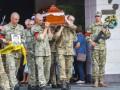 В Ужгороде простились с погибшими на Ровенском полигоне