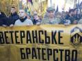 В Киеве националисты проводят Марш УПА