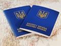 В ГПУ рассказали, в каких случаях хотят забирать загранпаспорта у нардепов
