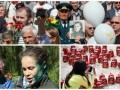 День в фото: День победы, Королевская в зеленке и Angry Birds в Каннах