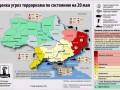 Создана карта террористических угроз в Украине