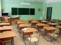 В Запорожье школы закрыли на карантин