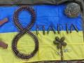 Бойцы АТО поздравили женщин с 8 марта, пожелали мирного неба