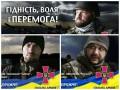 Агитпроп от Минобороны: в армию призывают идти
