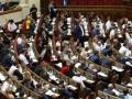 Депутаты почти в четыре раза сократили количество районов в Украине