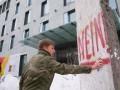 Нардеп от БПП разрисовал фрагмент Берлинской стены