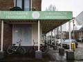 Суд в Гааге постановил отменить комендантский час в Нидерландах