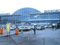 Автобусы из Лефортово прибыли в аэропорт Внуково