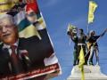 США не намерены признавать Палестину самостоятельным государством - Госдеп