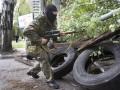 Ситуация в Славянске: ФОТО с места событий