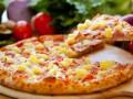 Гавайскую пиццу предложили запретить из-за колониального угнетения