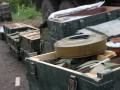 В Свердловске на мине подорвался мотоблок: двое погибших