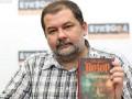 Лукьяненко заявил о завершении серии книг о
