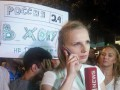 Протестующие в Ереване перед камерой LifeNews подняли плакат