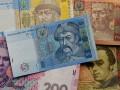 На Донбассе заблокировали выплату стипендий