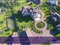 Украинцам показали элитный дворец следователя ГПУ под Киевом