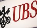 Швейцарский банк оштрафуют на $1,63 млрд за махинации
