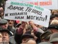 Отставка Азарова: ТОП денежных скандалов эпохи премьера