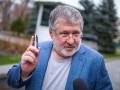Дело об отмене национализации ПриватБанка возобновили