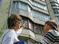 Оценка квартиры подорожает в 10 раз: новые правила с ноября