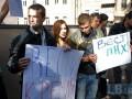 Под офисом газеты «Вести» нашли инструкцию по проведению митингов (фото)