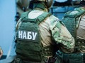 НАБУ: Луценко вводит общественность в заблуждение