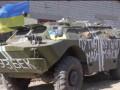 Украинский блокпост в районе Горловки: видео с передовой