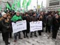 Под Апелляционным судом в Киеве митингуют сторонники УКРОПа