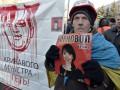 НГ: Украину продолжает лихорадить