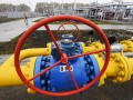 В Украине с 1 ноября выросли цены на газ для населения и ТКЭ