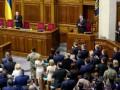 Депутаты Верховной Рады VIII созыва принесли присягу