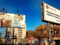 В Донецке установили билборды  с цитатами Захарченко