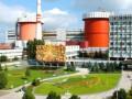 На Южно-Украинской АЭС майнили криптовалюту - СБУ