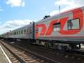 Россия пустит пассажирские поезда в обход Украины
