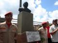В Венесуэле открыли памятник Ленину