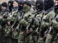 Террористы привлекают студентов для укомплектования - разведка