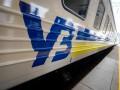 Поезд Киев-Варшава стал лучшим в Европе