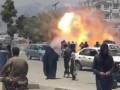 Теракт в Кабуле: появилось видео подрыва смертника