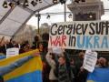 Украинцы испортили концерт российскому дирижеру в Лондоне