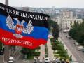 Боевики ДНР запытали до смерти своего и взорвали склад боеприпасов