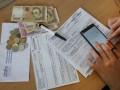 Пенсионерам разрешат оплачивать коммуналку по телефону